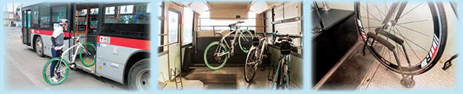 You can load your bicycle on-board! Vehicle introduction